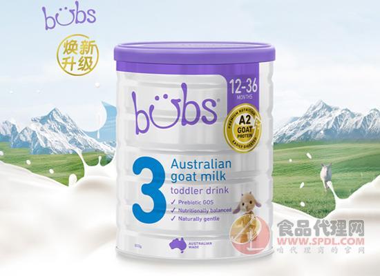 貝兒羊奶粉價格是多少,精選新鮮羊奶