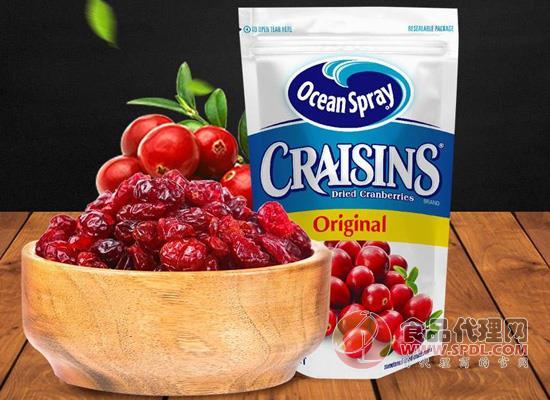 优鲜沛蔓越莓干多少钱,减糖零脂肪