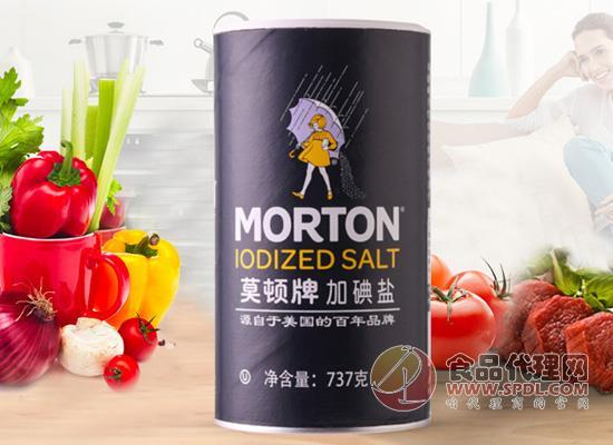 莫頓牌加碘鹽價格是多少,色澤潔白透亮
