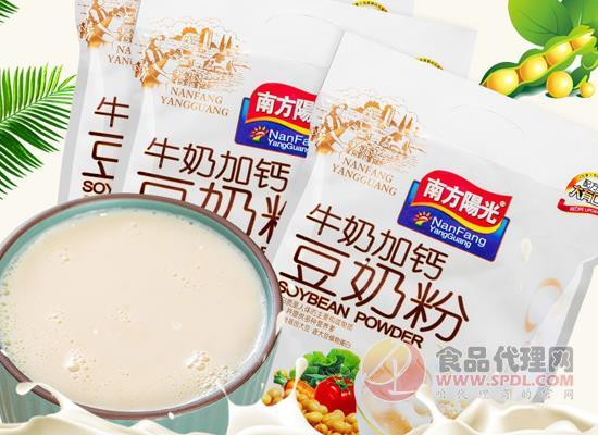 南方陽光豆奶粉價格是多少,粉質細膩易溶解