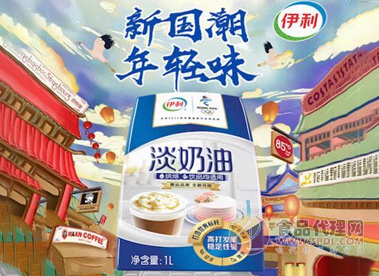 """伊利專業乳品攜手大眾點評和6大烘焙品牌,詮釋""""新國潮,年輕味"""""""