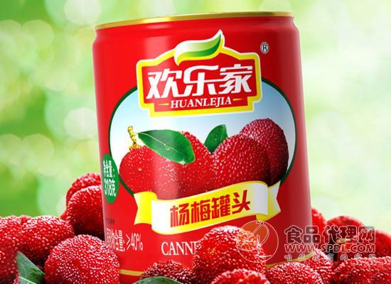歡樂家楊梅罐頭多少錢,采用精致馬口鐵罐裝