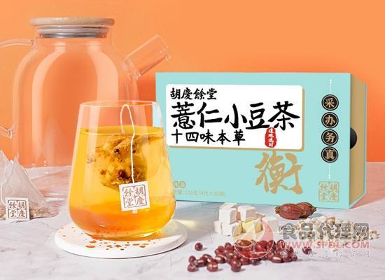 胡庆余堂红豆薏仁茶好喝吗,升级工艺研磨成粒