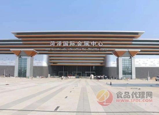 2021山东省春季菏泽糖酒食品交易会参展范围