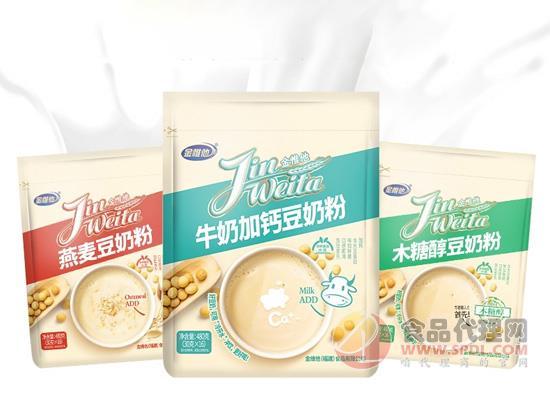 金惟他豆奶粉好在哪里,三種不同口味可選