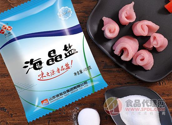 魯晶牌加碘鹽價格,對身體好的食用鹽
