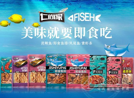慶祝廣東優味園食品有限公司與食品代理網再度攜手!