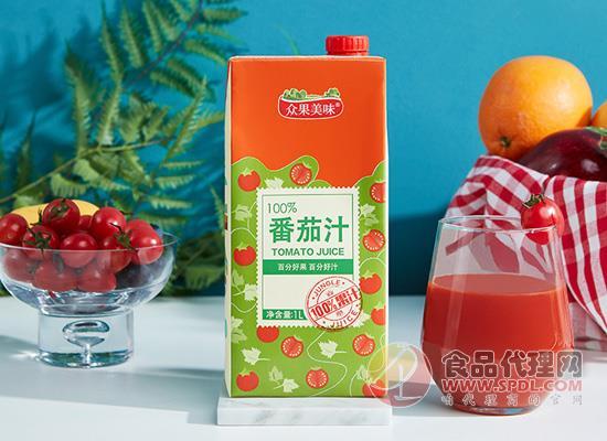 众果美味番茄汁好在哪里,拒绝反复压榨