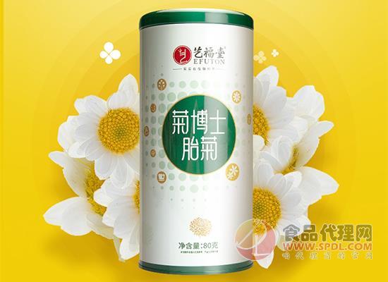 藝福堂菊花茶價格,每朵菊花都飽滿誘人