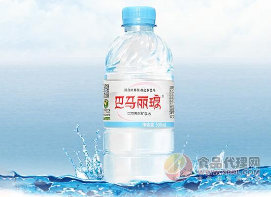 巴馬麗瑯天然礦泉水怎么樣,更易人體吸收