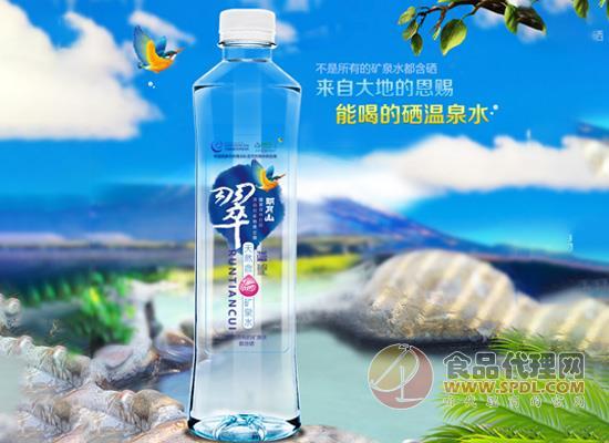 潤田翠天然含硒礦泉水好喝嗎,每一滴都很珍貴