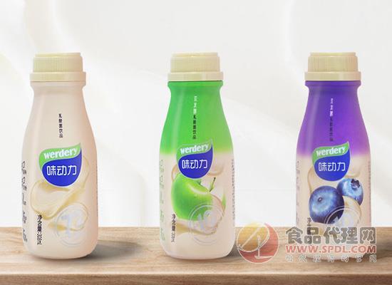 味動力乳酸菌飲品好喝嗎,72小時雙發酵