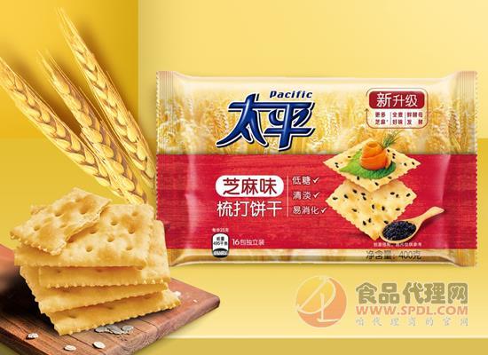 太平苏打饼干多少钱,历经八小时慢发酵