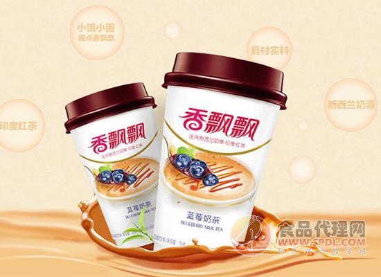 香飄飄新品上市,重新洗牌沖泡奶茶市場