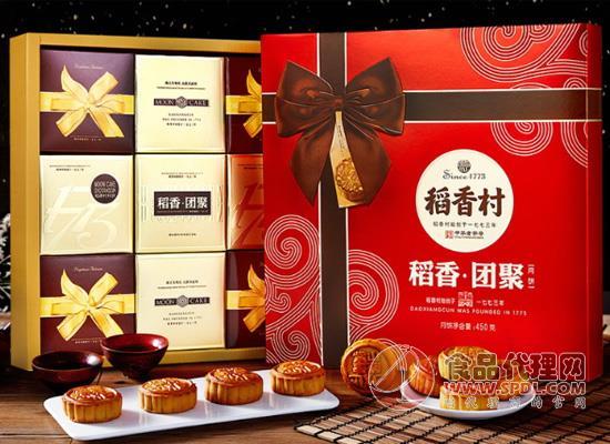 稻香村月餅禮盒多少錢,傳承經典的月餅禮盒