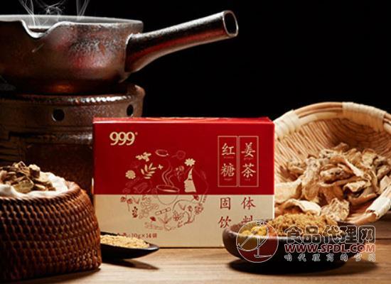 999紅糖姜茶價格是多少,嚴選三種食材