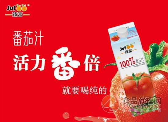 臻富番茄汁怎么样,喝番茄汁有什么好处