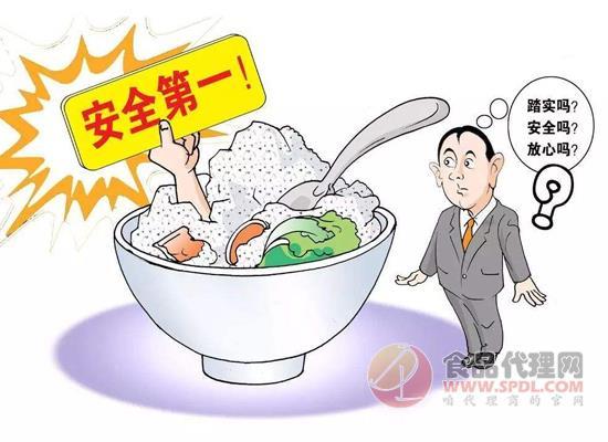 """廣東省市監管重點抓好""""四方面"""",做好秋季開學校園食品安全"""