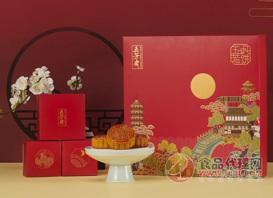 五芳齋月餅禮盒多少錢,造型精致美觀