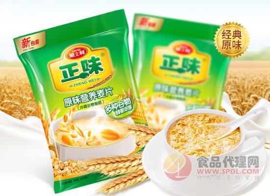 雅士利燕麦片怎么样,它与麦片有什么区别