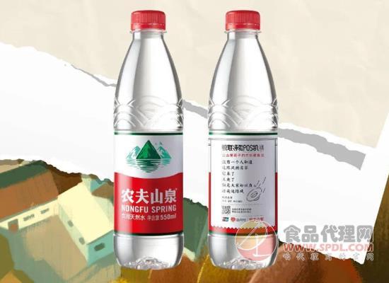 農夫山泉攜手中國銀聯,推出定制詩歌瓶