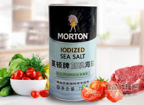莫頓鹽加碘精制鹽怎么樣,吃加碘鹽有什么好處