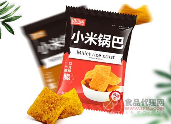 俏香閣小米鍋巴多少錢,香辣酥脆好吃不貴