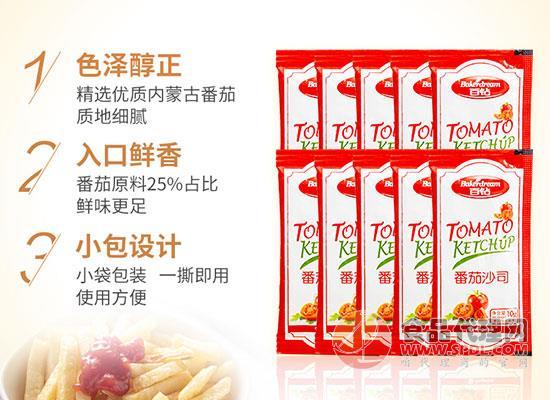 百鉆番茄沙司價格,小包裝更方便