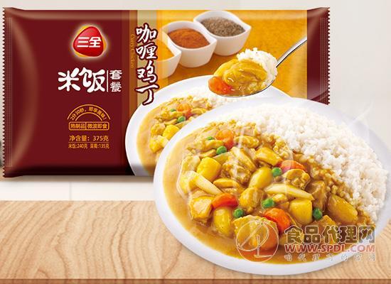 三全咖喱雞丁米飯價格是多少,健康時尚簡餐