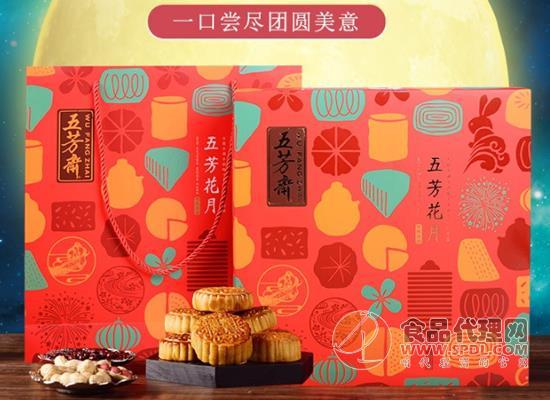 五芳齋月餅禮盒多少錢,好吃又好看的送禮佳品