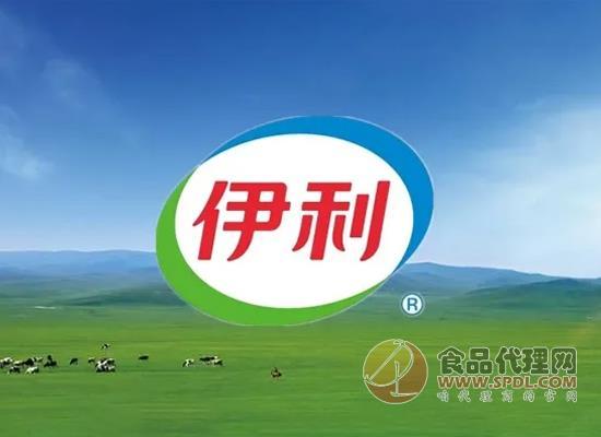 中地乳業與伊利訂立生鮮乳購銷框架協議