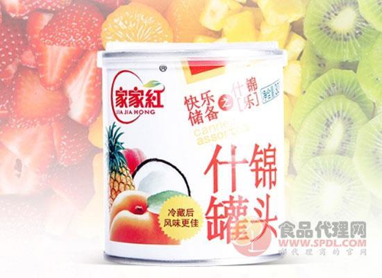 家家紅什錦椰果罐頭多少錢,好品質值得信賴