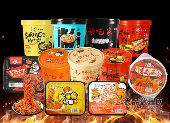 熱烈慶祝河南阿凡提食品股份有限公司與食品代理網再度續約!