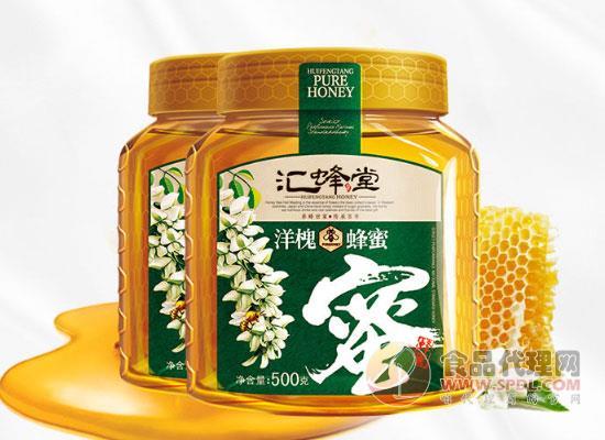 汇蜂堂枣花蜂蜜怎么样,喝枣花蜂蜜有什么好处