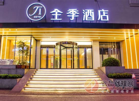 2021第七屆上海國際天然滋補品展酒店推薦