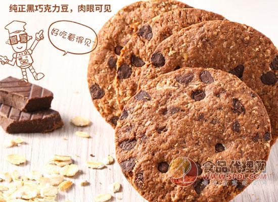 马奇新新酥性饼干,饱腹代餐好吃不胖