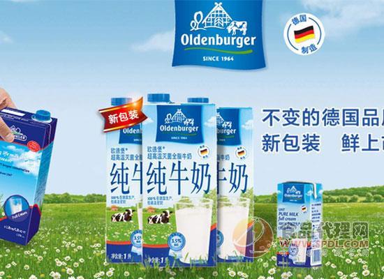 歐德堡牛奶適合做咖啡嗎,有哪些牛奶適合做咖啡