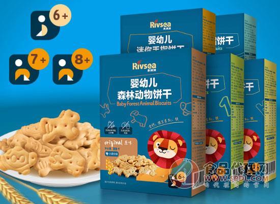 禾泱泱字母餅干,為不同寶寶定制的餅干