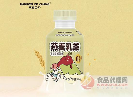 汉口二厂新品上市,推出0蔗糖低脂燕麦乳茶