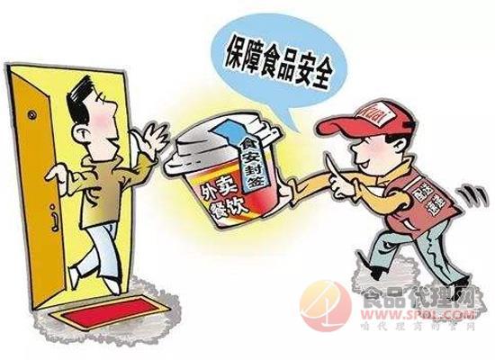 上海市监管局正式发布《一次性食品安全封签管理技术规范》