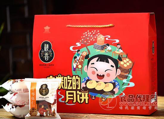 秋香自家吃的月餅怎么樣,傳承百年包酥工藝