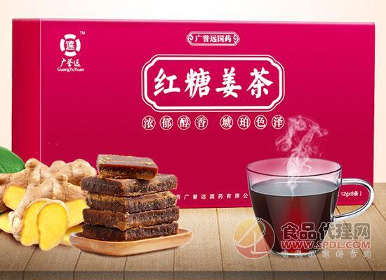 廣譽遠紅糖姜茶多少錢,匠心打造好姜茶