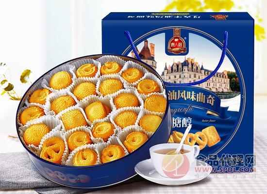唐人福丹麦曲奇饼干好吃吗,采用传统丹麦配方