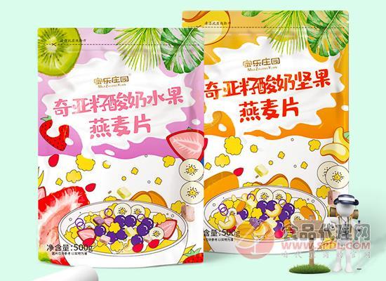 蜜樂莊園水果麥片好吃嗎,代餐飽腹無負擔