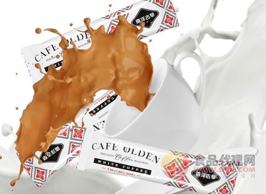 南洋古早白咖啡好喝嗎,不易燥熱上火