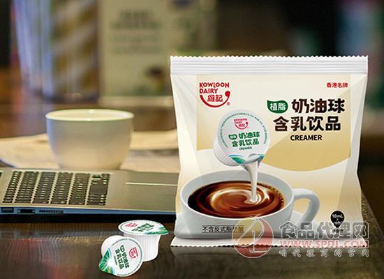 維記咖啡伴侶價格是多少,不含反式脂肪酸