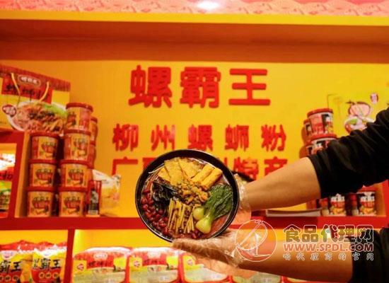 螺霸王驚艷亮相秋糖,柳州螺螄粉的百億產業鏈