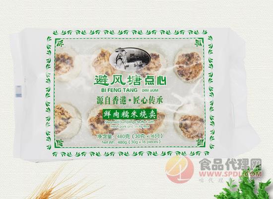 避風塘鮮肉糯米燒賣多少錢,傳承經典的味道