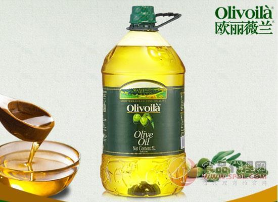 欧丽薇兰橄榄油价格,清新爽口用法多样