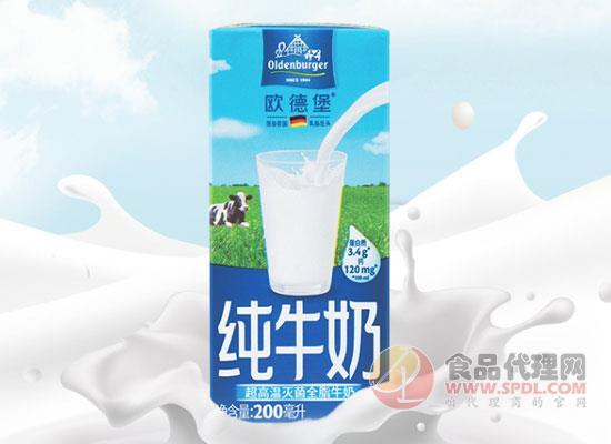 歐德堡牛奶到底好不好,看這些就知道